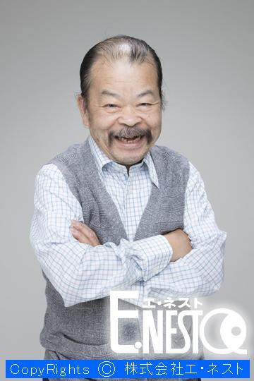 佐藤蛾次郎の画像 p1_28